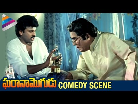 Chiranjeevi and Rao Gopal Rao Comedy Scene...