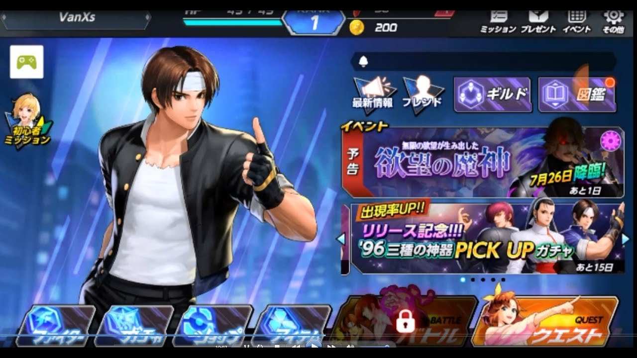 The King Of Fighters All Star Gameplay En Espanol Latino Kof All