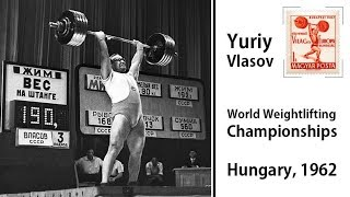 Yuriy Vlasov @ 1962 World Weightlifting Championships (Budapest, Hungary)