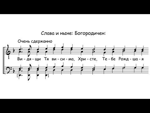 «Видящи Тя висима, Христе» д. Сергей Трубачев
