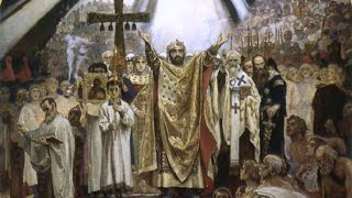 Как создавалась Российская Империя -  Крещение Киевской Руси - Документальный фильм