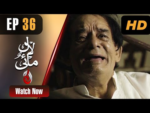 ‪Pakistani Drama | Lal Mai - Episode 36 | Aaj Entertainment Dramas | Eisha, Sana, Taqi, Hira