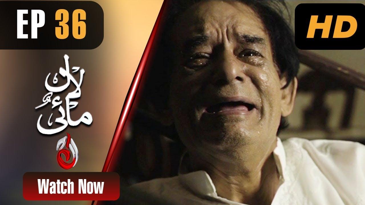 Download Pakistani Drama | Lal Mai - Episode 36 | Aaj Entertainment Dramas