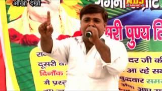New Haryanvi Ragni / Yado Ka Safar / Hastinapur Ki Mere Saath me / Lattest  Ragni /  Ndj Music