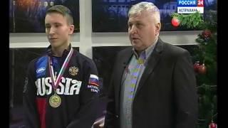 Астраханец Сергей Ельцов взял золотую медаль на  Международном турнире по спортивной гимнастике на К