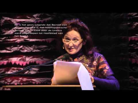 Writers Unlimited 2013 - Lecture by Hanan Al-Shaykh -  Hanaan As-Sjaik