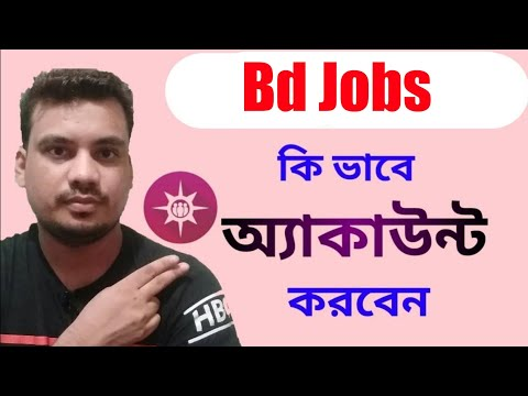 Create a bdjobs account with Android Mobile | Need a Jobs | bdjobs com | bangla 2019