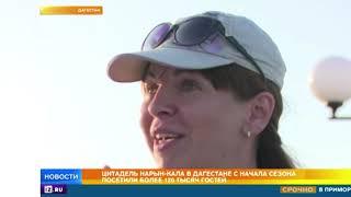 Дагестан бьет рекорды популярности среди туристов
