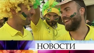 Бразильские болельщики плакали после поражения своей сборной.