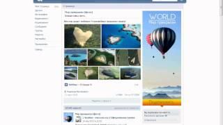 Как заработать голоса/подарки Вконтакте - БЕСПЛАТНО