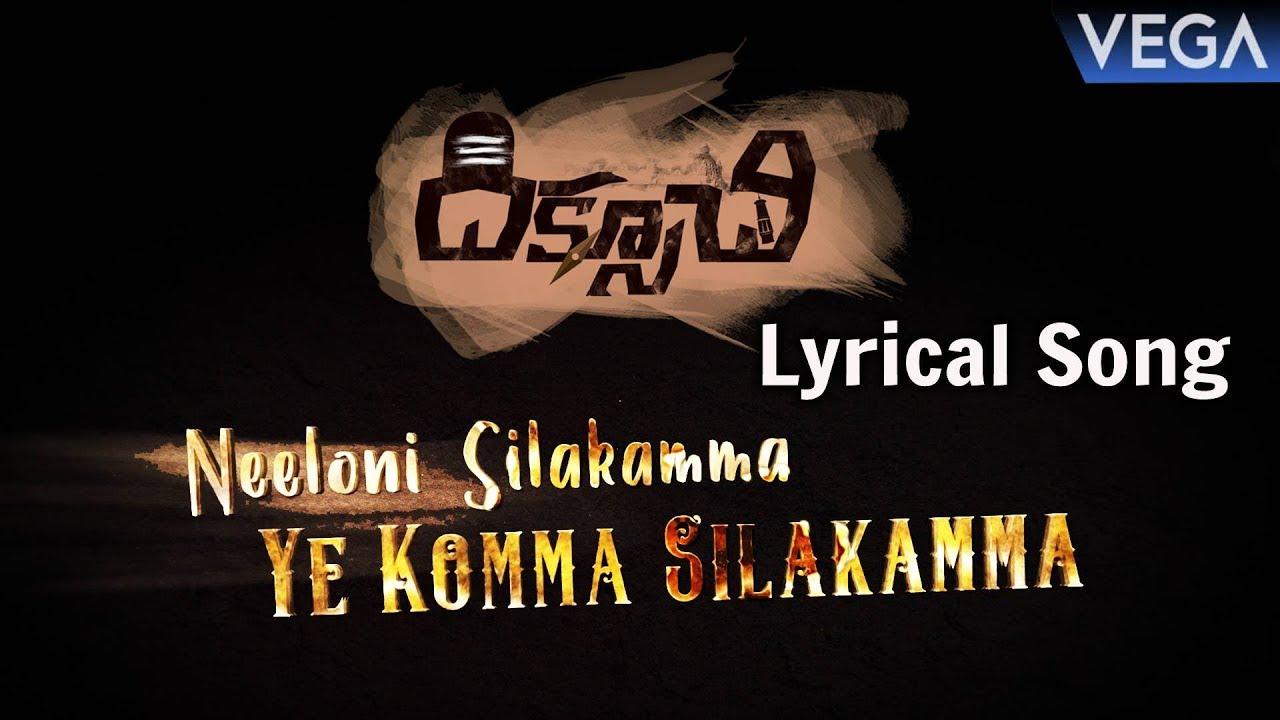 diksuchi telugu movie songs free download