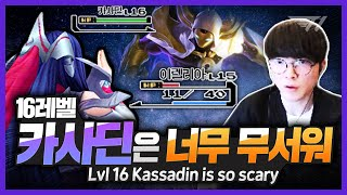 [ENG CC] Stop feeding the Kassadin…!!! l Faker Stream Highlight