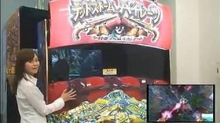 【バンダイナムコゲームスPodcastingマガジン2009】第35回 thumbnail