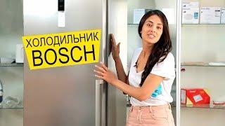 BOSCH KGN39XI306 - Огляд Холодильника З Зоною Свіжості VitaFresh | Palladium.ua