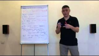 Продажи в аптеке Чудновский Александр Урок 8 Алгоритм ОРВИ Взрослые