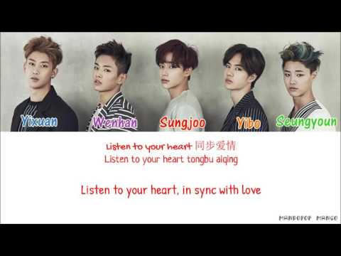 [ENG] UNIQ - Listen to Me (Chinese ver.) | Color Coded Lyrics