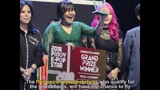 K-Trivia: Pinoy K-pop Star