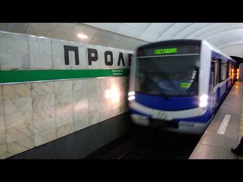 . Санкт-Петербург. Станция метро Пролетарская. 20190308 182027