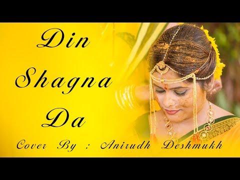 Din Shagna Da | Phillauri | Jasleen Royal | Anirudh Deshmukh | Male Cover