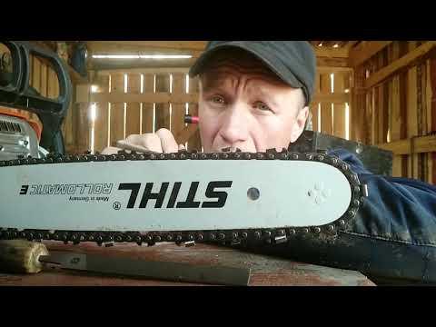видео: Как правильно заточить цепь на Штиль.