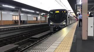 225系 丹波路快速 福知山発車!