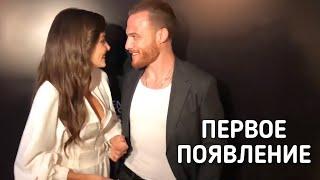 Первое появление Ханде и Керема как пары  | Постучись в мою дверь | Hande Erçel ve Kerem Bürsin