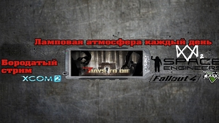 7 Days to Die A15.2 #31 Альтернатива мосту до торговца