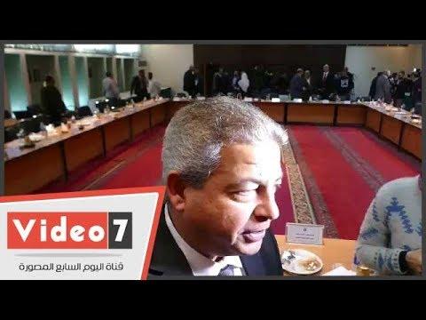 وزير الرياضة: مجلس الزمالك اعتمد.. وقرعة المنتخب معقولة  - 14:22-2017 / 12 / 6