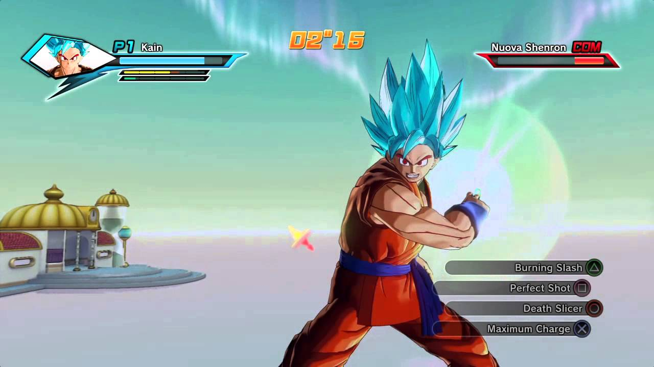 Dragon Ball Xenoverse (PS4)  Super Saiyan God Super Saiyan Goku s Costume   DLC  994320c4d386