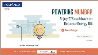 How to pay electricity bill online in hindi Freecharge cashback 75Rs