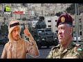 شيلة حانت الغاره جديد 2020 للفنان عبدالله السعايدة إهداء الى جلالة الملك و  الشعب الأردني