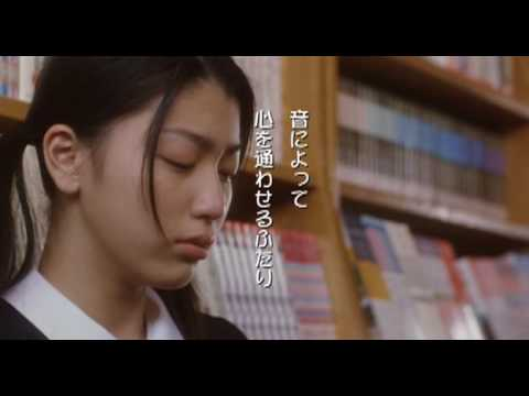 Shindo 2007 - Teaser Trailer
