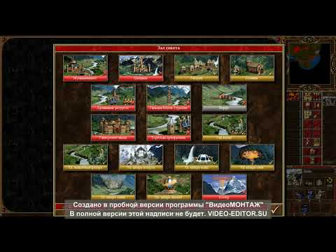 немое видео о игре Heroes 3 Era II WoG HD