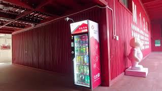 [위쳇페이01] 냉장고가 자판기가 된다! [쎈썸머]