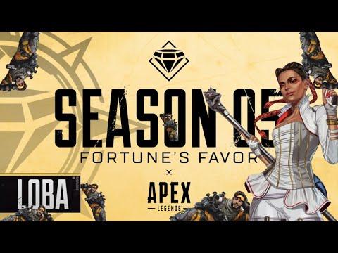 点 apex 変更 シーズン 5