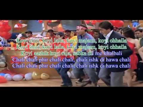 Chali Chali Phir Chali Chali Karaoke
