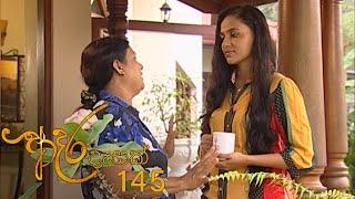 Adara Deasak | Episode 145 | ITN Thumbnail