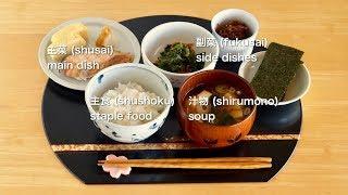 How to Make Japanese Breakfast (Recipe Ideas) 日本の朝食レシピアイディア - OCHIKERON - CREATE EAT HAPPY