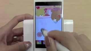 あいうさがし - がんばれ!ルルロロ: 人気絵本「くまのがっこう」のルルロロの知育アプリ。無料。 アプリカテゴリ:ゲーム.