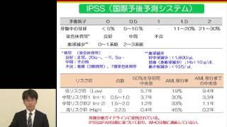 No.9 骨髄異形成症候群の治療について 久保田 寧