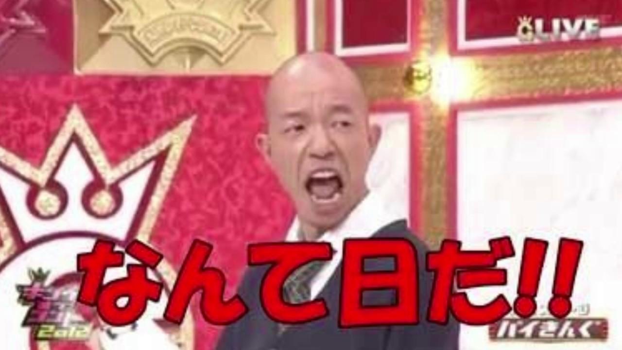 ペーパーマンなんて日だ!【日付変更戦裏番】その6 - YouTube