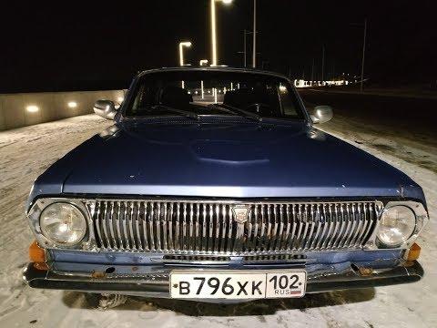 Гаражная Находка. ГАЗ 24 1977 года за 15000 рублей.