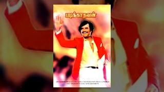 Padikkadavan (1985) Tamil Movie