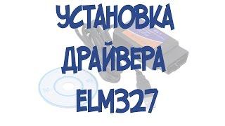 видео Скачать бесплатно драйвера для Wi-Fi в ноутбуке 2016 на русском