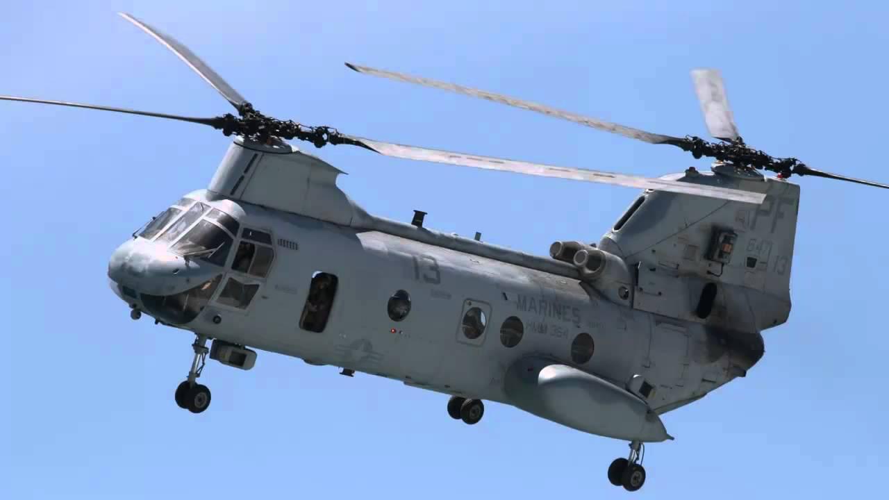 Sonido de helic ptero de guerra volando youtube for Helicoptero playmobil