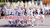 もはや芸術「藝茶楽」はなはる2019徳島藍場浜