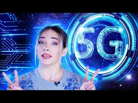 5G - Решение всех проблем? | Сколько стоит и когда появится?