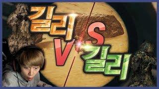 [배틀그라운드] 뜨뜨뜨뜨(DDDD) - 『솔로』 페카도에서만 15킬 실화냐?