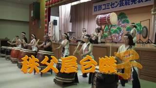 2017 3 17西部コミセン祭り和太鼓美濃天楽