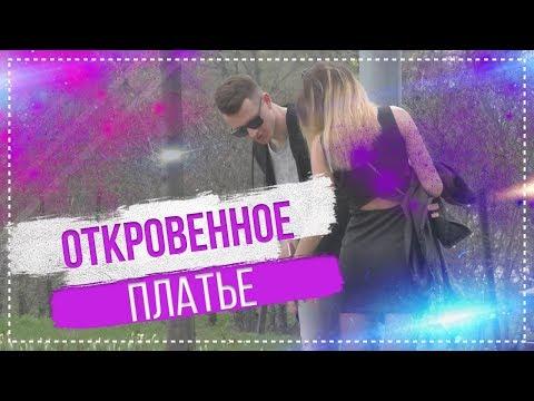 Знакомства для секса в Кисловодске: досуг, девушки, мальчики